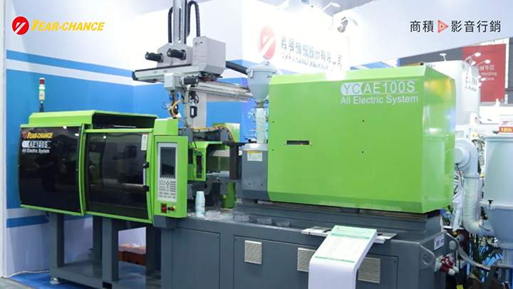 All Electric Injection Molding Machine YC-AE100S